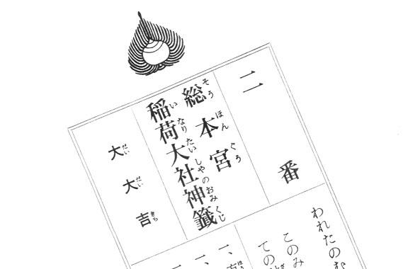 20110601_202157.jpg