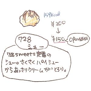 20111215_3.jpg