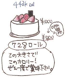 20111215_4.jpg