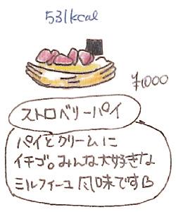 20111215_5.jpg