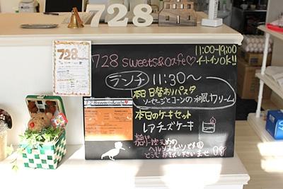 20111215_7.jpg