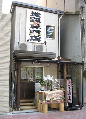 20121001_2.jpg