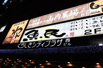 20131112_12.jpg