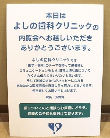 20141006_2.jpg