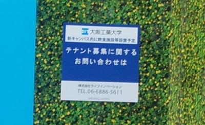 20141105_6.jpg